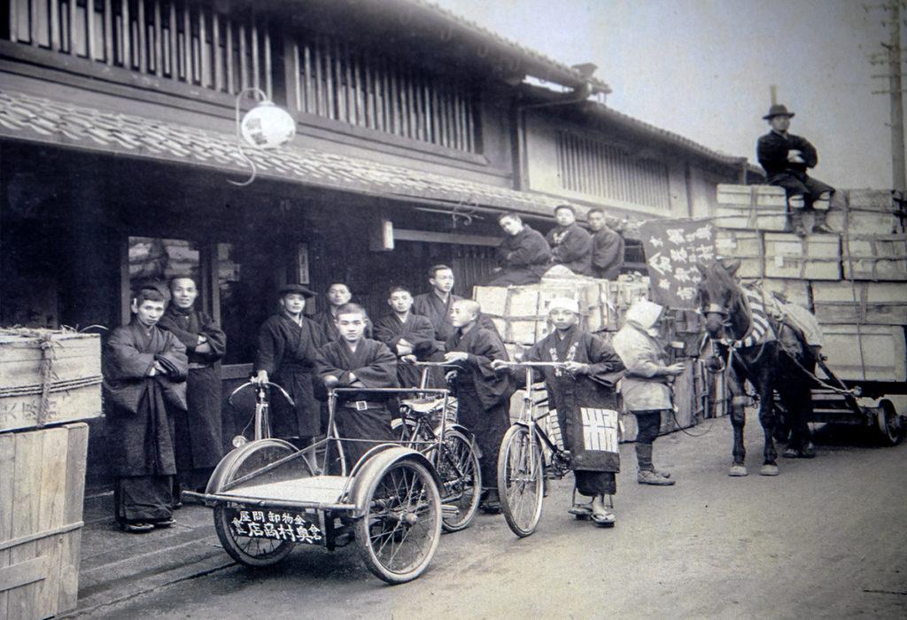 オクムラ株式会社