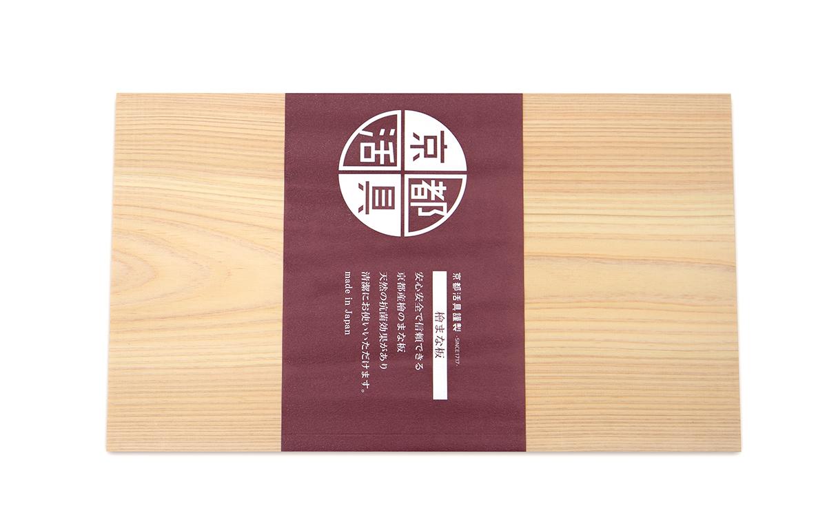 京都活具 まな板-M-1200