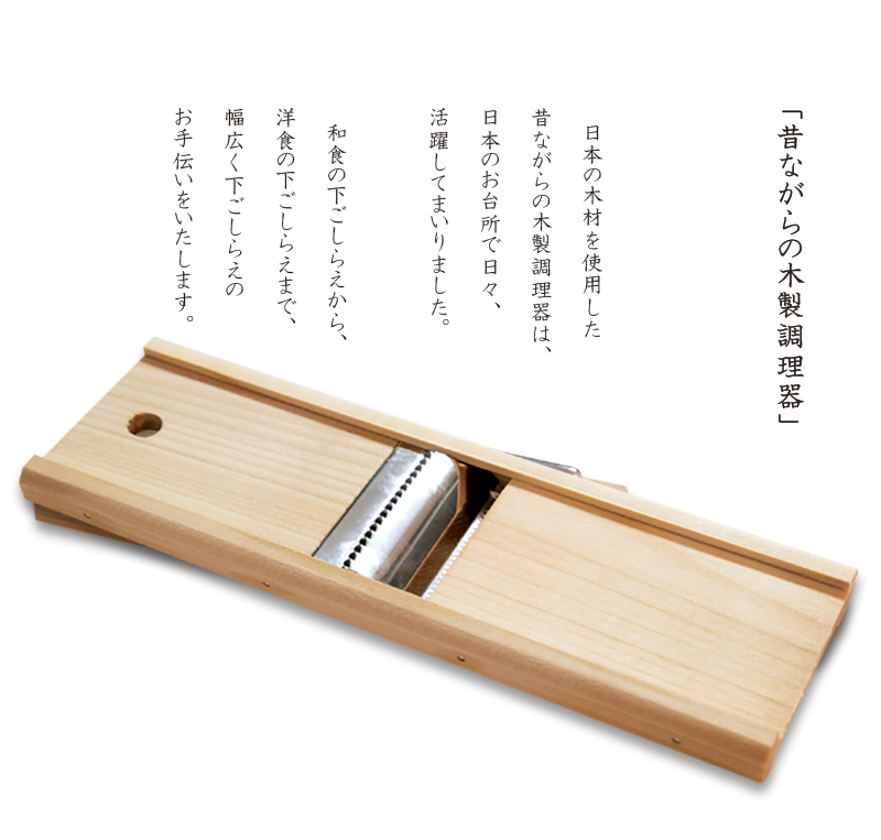 京都活具-両面調理器