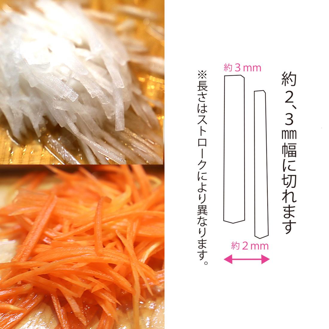 京都活具 おろし金 両面調理器