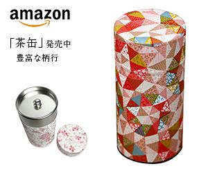 京都活具-amazon